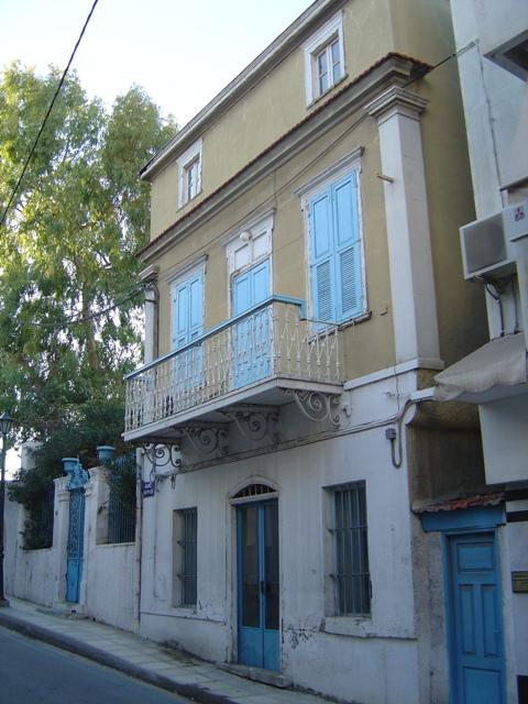 Οικία Τζούρου-Σκαρβέλη