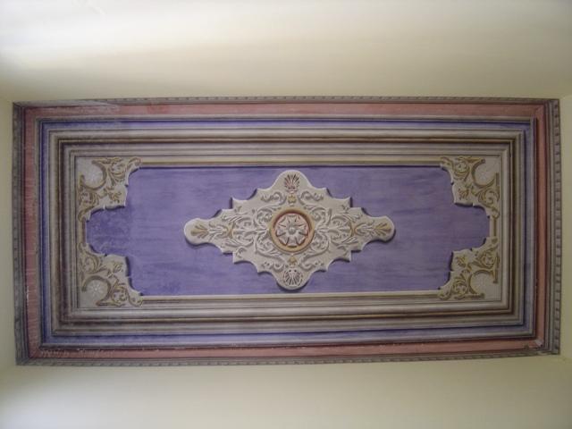 Οικία Λάμπρου Φατσή
