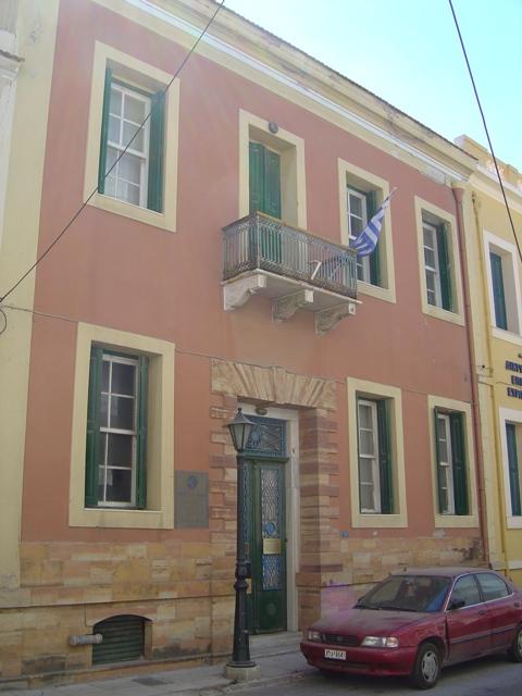 Οικία Μιχαήλ Καρρά