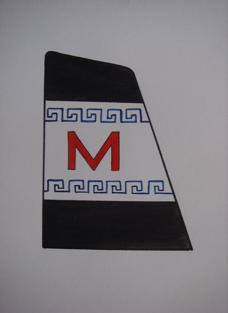 Σήμα της ναυτιλιακής εταιρίας Μιχαληνού