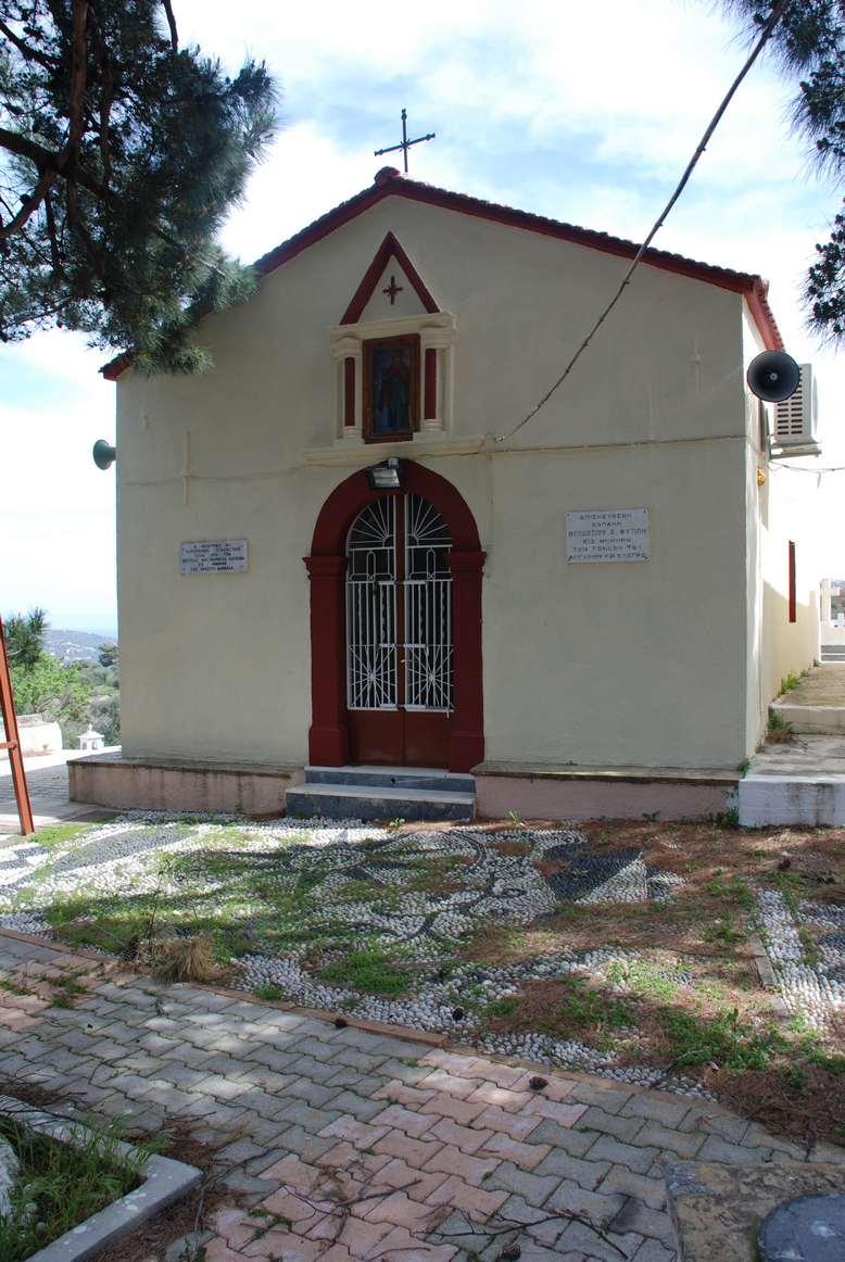 Κοιμητηριακός ναός Παναγίας Υπακοής (Κοίμηση Θεοτόκου)