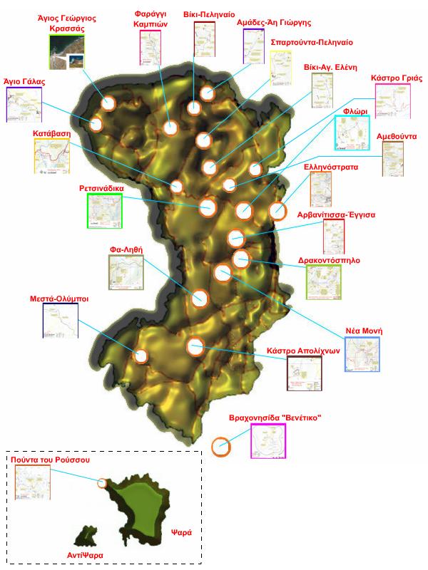 Πεζοπορικές διαδρομές Χίου