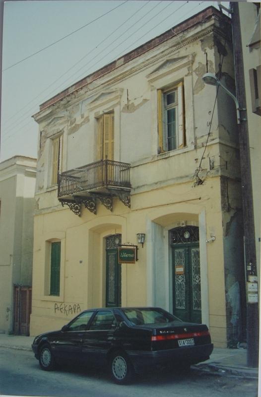 Οικία Σαλιάρη στον Καινούριο Δρόμο της Χώρας
