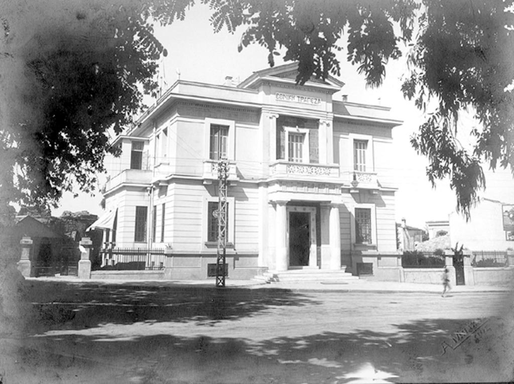 Το κτίριο ολοκληρωμένο (Αρχείο Κ.Χ.Μ Πελινναίο)