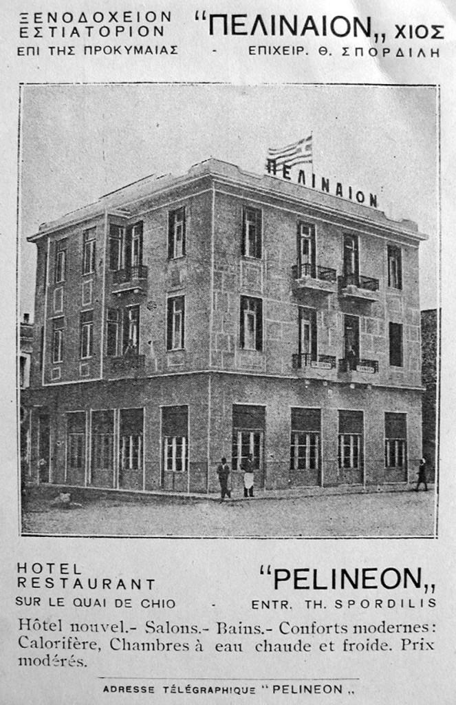 Διαφημιστικό έντυπο της επιχείρησης (Αρχείο κ. Γ. Μουτσάτσου, πηγή: Τετρ. Μνήμης Χίος 1935)