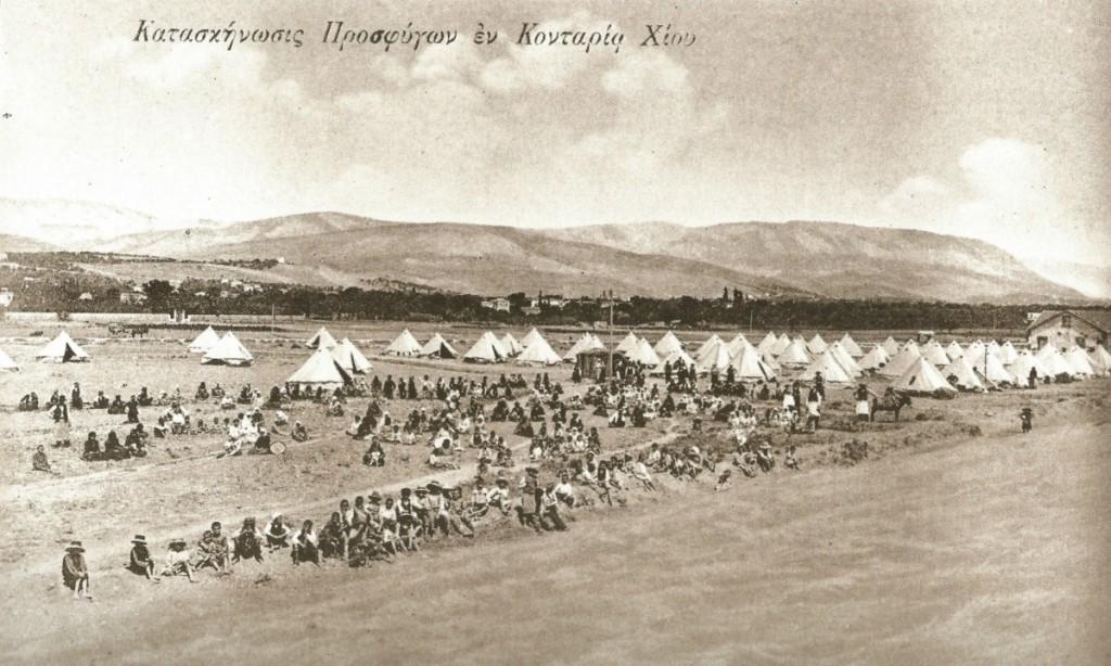 """Πηγή: Τσάγκαρη-Ξανθάκη Χίος, """"100 χρόνια φωτογραφίας"""", Εκδόσεις """"Σύνολο"""", Αθήνα 1996"""