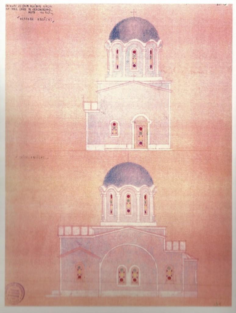 Η Μαγαζιώτισσα, σχέδιο του Ιω. Δεσποτόπουλου. Πηγή Δ. Μονιούδη-Γαβαλά Η πόλη Χίου (1830-1940) σελ 210