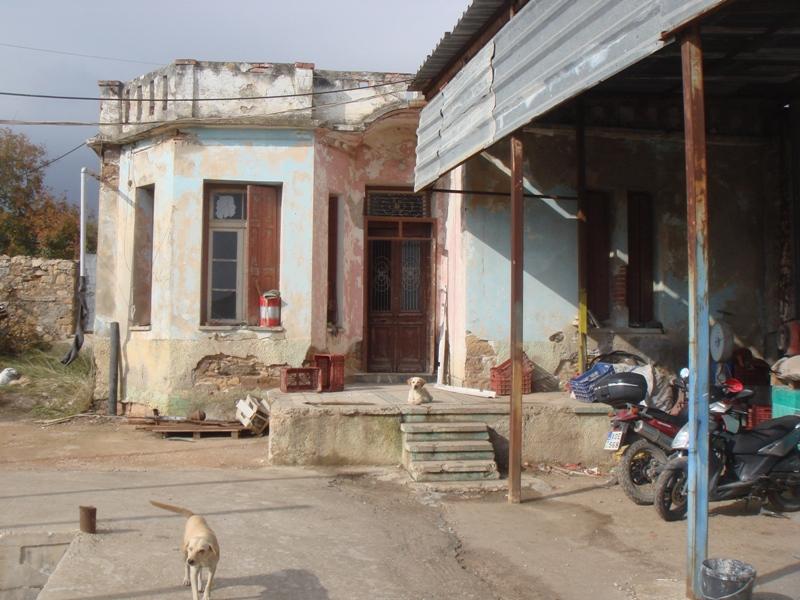 Οικία κτήματος Κωστάλα