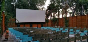 Cine Κήπος: Τι καλό θα δούμε φέτος