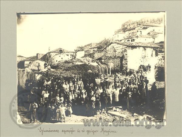 Αντωνίου, Ιωάννης (Φωτογραφείο Ακρόπολις) Εγκατάσταση προσφύγων στο φρούριο Μυτιλήνης 1914-1918