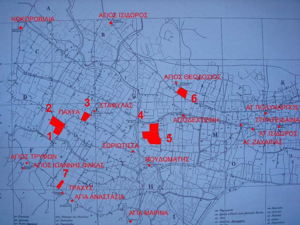 Το τοπογραφικό του Κάμπου του Arnold Smith όπου σημειώνονται οι ιδιοκτησίες των Νεγρεπόντη