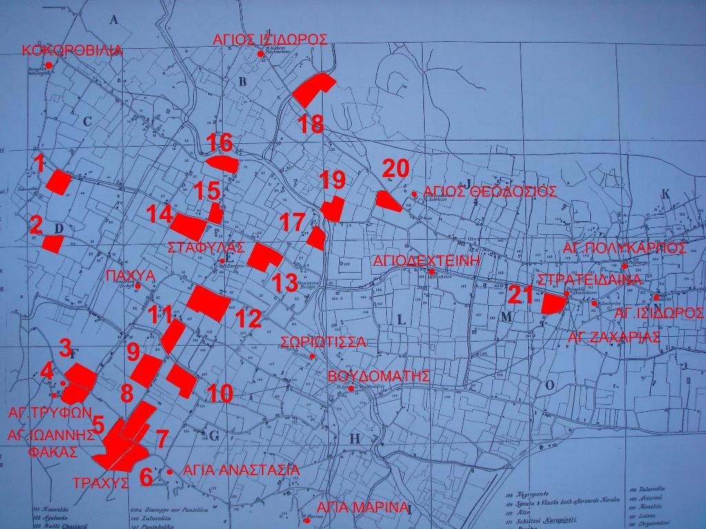 Το τοπογραφικό του Κάμπου του Arnold Smith όπου σημειώνονται οι ιδιοκτησίες των Ράλλη