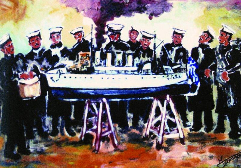 Το προπολεμικό καραβάκι ΘΥΕΛΛΑ και το πλήρωμά του όπως το θυμόταν και το ζωγράφισε ο Γιάγκος Τρεχαντζάκης