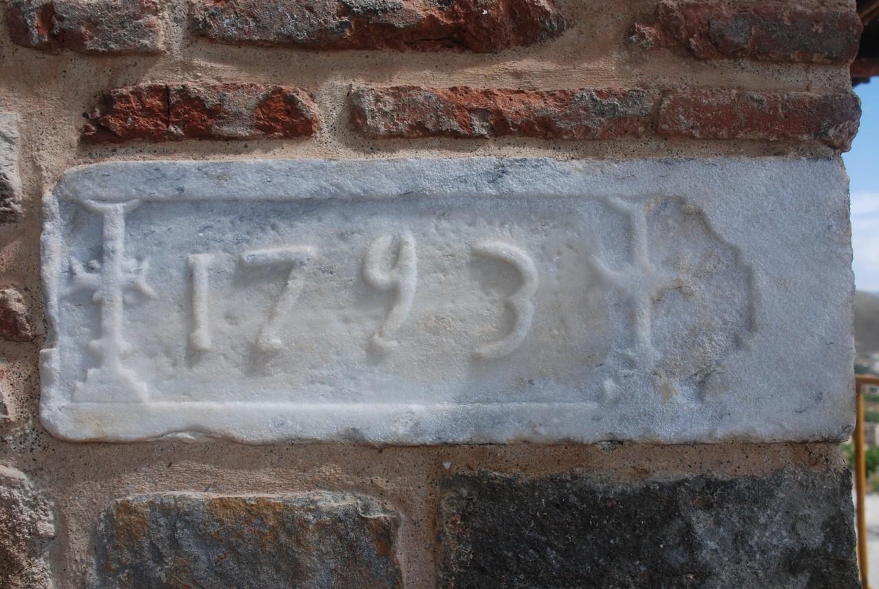 Ανάγλυφη χρονολογία +1793+