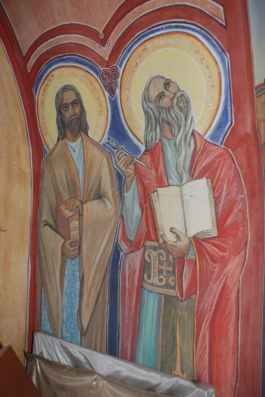 Οι Ευαγγελιστές Μάρκος και Ιωάννης