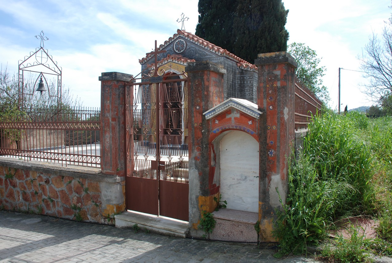 Ο ναός εξωτερικά