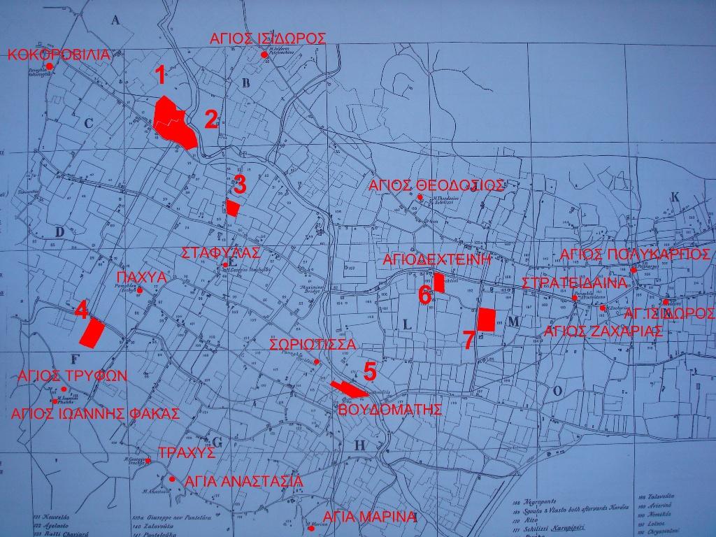 Το τοπογραφικό του Κάμπου του Arnold Smith όπου σημειώνονται οι ιδιοκτησίες των Σκαραμαγκά