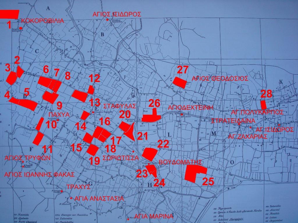 Το τοπογραφικό του Κάμπου του Arnold Smith όπου σημειώνονται οι ιδιοκτησίες των Σκυλίτση