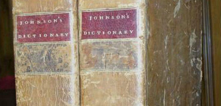 Το Λεξικό του Samuel Johnson: Ένα λεξικό που διαβάζεται