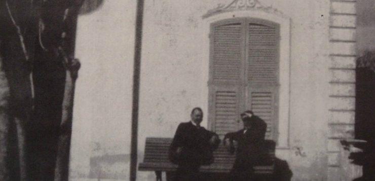 Το περιβόλι Χωρέμη στην πόλη της Χίου