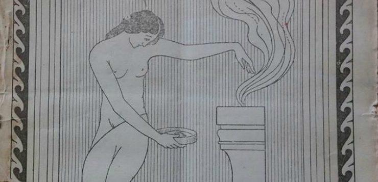 Εστιάδα, μηνιάτικη φιλολογική έκδοση
