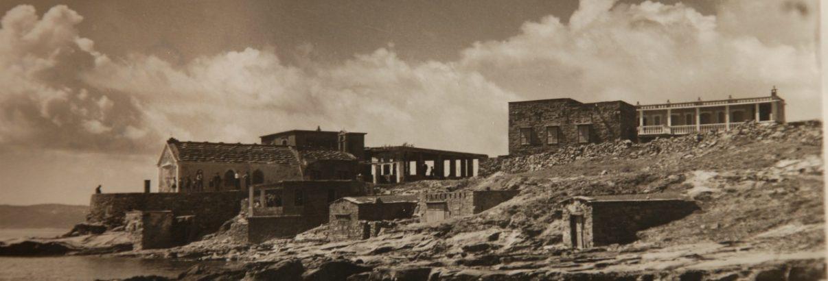 Αγία Ερμιόνη: καταγράφοντας το παρελθόν